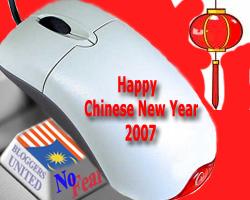 cny2007-copy.jpg