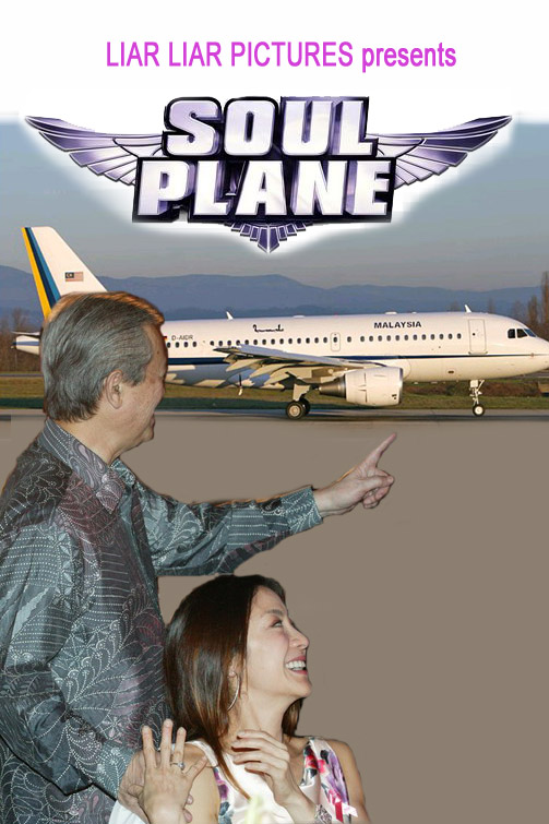 liar-soul-plane.jpg