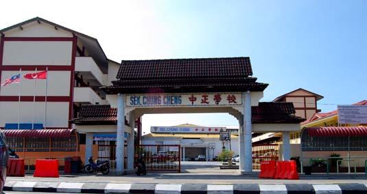 sk-chung-cheng.jpg